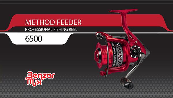 METHOD FEEDER 6500