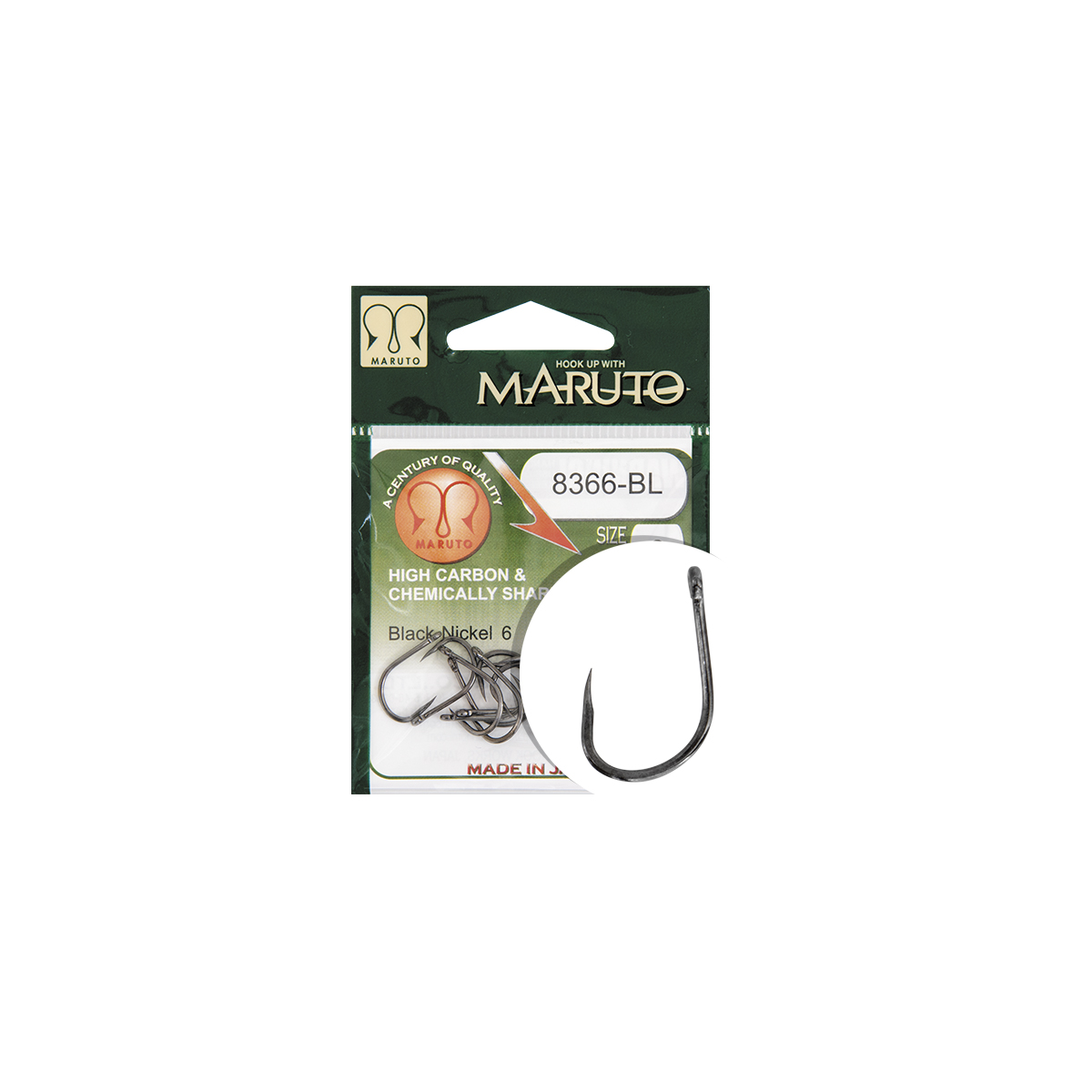 MARUTO HOROG 8366BL CARP HOOKS BARBLESS STRAIGHT EYE FORGED REVERSED RINGED HC  BLACK NICKEL 4