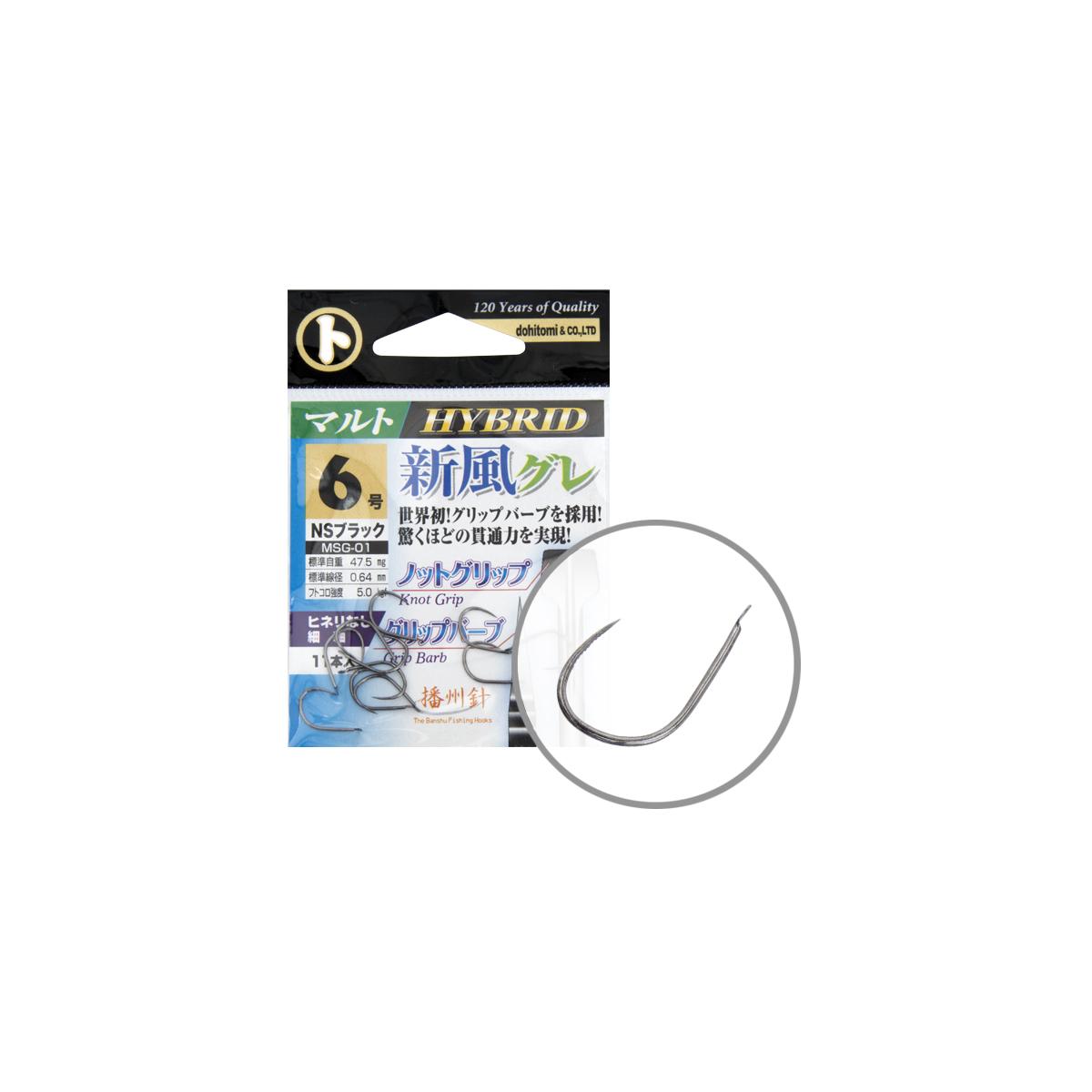 MARUTO HOROG SHIPU GURE MSG-01 HYBRID BLACK NICKEL 6 (11PCS/BAG)