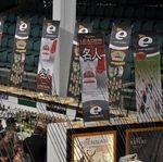 Horgászsport Szakkiállítás és Vásár 2013