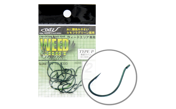 MARUTO ODZ HOROG WEED SHOT ZH-12 TYPE P CAMOUFLAGE GREEN 6 (12PCS/BAG)