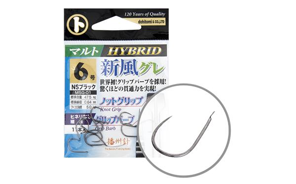 MARUTO HOROG SHIPU GURE MSG-01 HYBRID BLACK NICKEL 5 (11PCS/BAG)