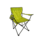 ARNO RELAX CHAIR WITH CUP HOLDER